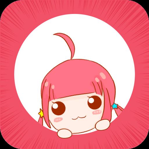安卓爱优漫v2.7.5破解版