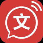 安卓文字转语音v1.4.1破解版