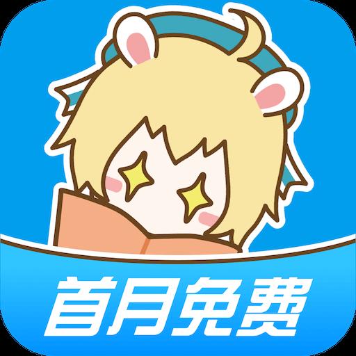安卓漫画台v3.1.8破解版