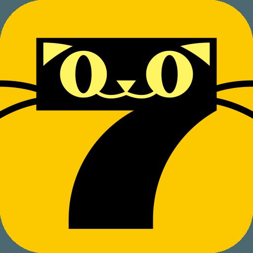 七猫免费小说v5.7.1破解版
