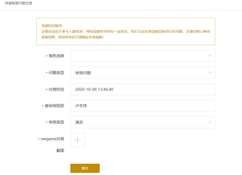 QQ截图20201029192436.png