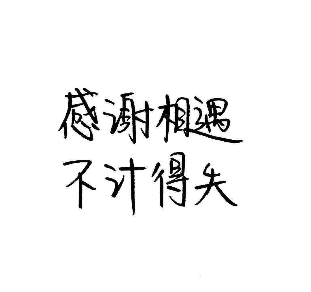 「歌曲分享:流川枫与」