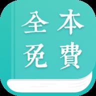 安卓全本小说阅读v2.0.4破解版