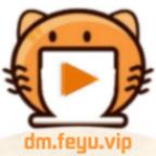 安卓肥猫动漫v1.0.2破解版