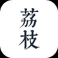 安卓荔枝阅读v1.4.3破解版