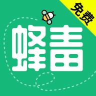 蜂毒免费小说v3.0.2破解版