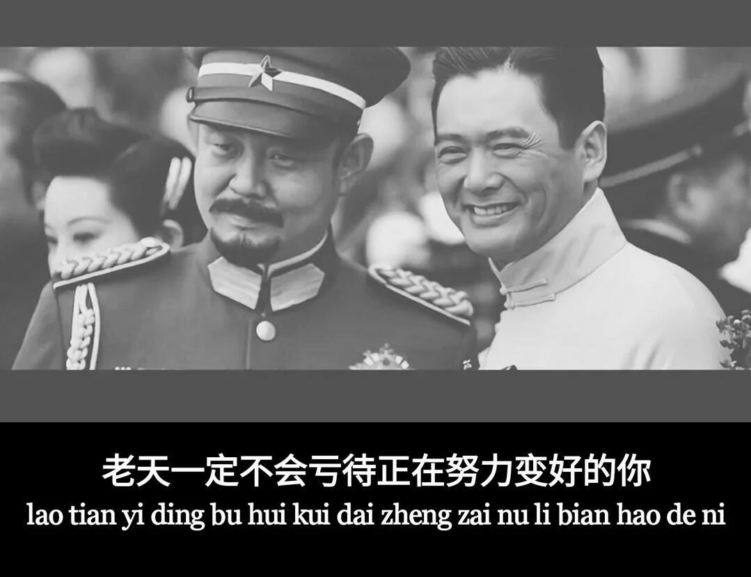 「歌曲分享:失眠的陈先生」
