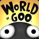 安卓游戏粘粘世界破解版