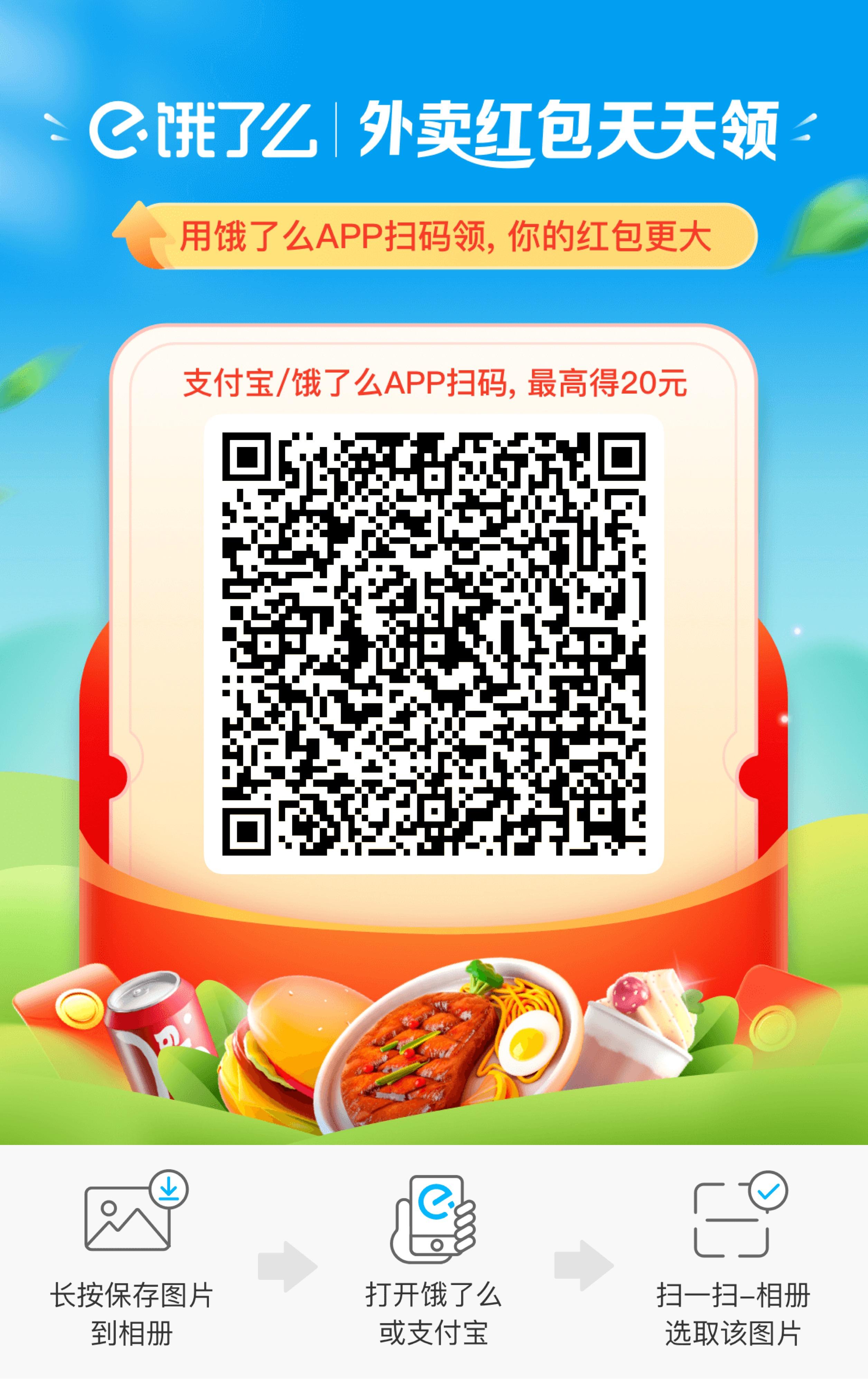 IMG_3875(20210913-020943).JPG