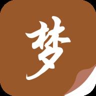 安卓随梦小说v1.2破解版