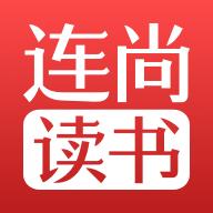 安卓连尚读书v2.9.0绿化版